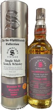 Whisky Ecosse Islay Ardmore Cask 2009 Exclu.inter Caves S.v 46% 70cl